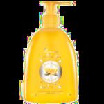 Yves Rocher Flüssigseife Citron Vanille
