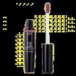 nee makeup The Lipstick shine&fluid rokoko